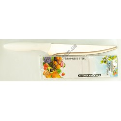 A842 Нож кухонный белый (31 см)