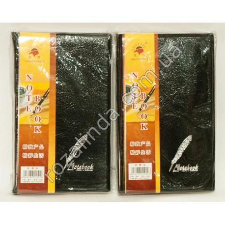 A857 Блокнот чёрный (большой) (17 х 9 см)