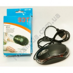 A761 Мышка компьютерная проводная
