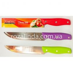 "R341 Нож цветная ручка 7"""