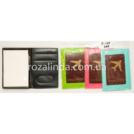 R399 Обложка для загран паспорта