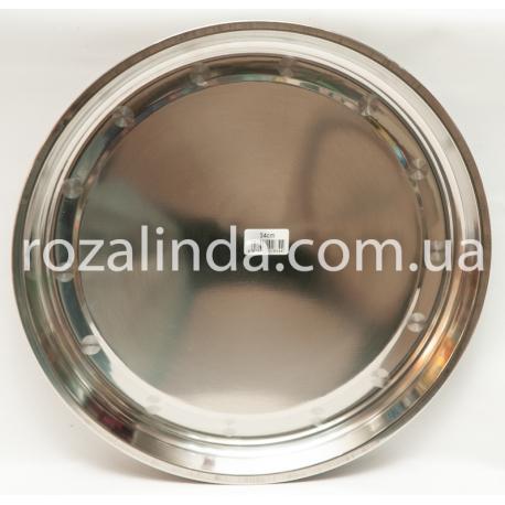 R436 Разнос металл (диаметр 34 см)