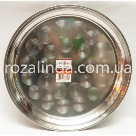 R277 Разнос металл (диаметр 34 см)