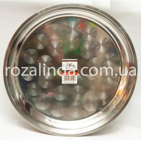 R278 Разнос металл (диаметр 36 см)