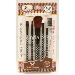 R239 Набор кисточек для макияжа