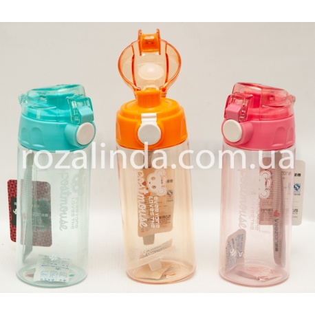 R43 Спортивная бутылка с поилкой 500 мл