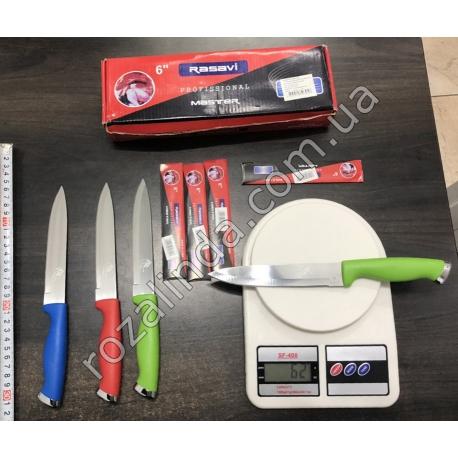 """R337 Нож 6"""""""