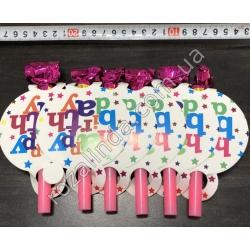 R471 Дудка для Дня Рождения (6 шт.)