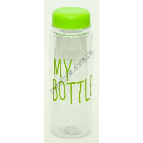 A913 Бутылка My Bottle (без чехла)