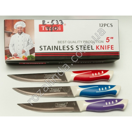 "R553 Нож кухонный цветная ручка 5"""