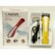 R602 Триммер с насадками 3 в 1 NOVA NHC-2012 аккумулятор + сеть (19 х 12 х 5 см)