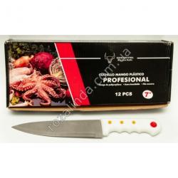 """R540 Нож кухонный фигурный бел. ручка с золотыми точками 7"""" (103 г)"""