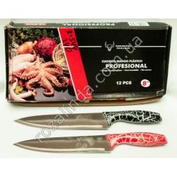 "R544 Нож кухонный красн. и чёрн. ручка с белыми узорами 8"" (32 см)"