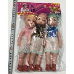 R745 Куклы (3 шт. в упаковке) (22 см)