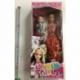 "R721 Кукла Барби + ребёнок ""Lovely Girl"" (32 х 13,5 см)"