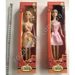 "R715 Кукла Барби ""Girls Beauty"" (23,5 х 8 см)"