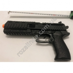 R702 Пистолет инерционный (26 х 15 см)
