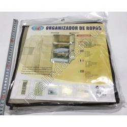 R753 Органайзер для одежды 3 секции (60 х 30 х 30 см)