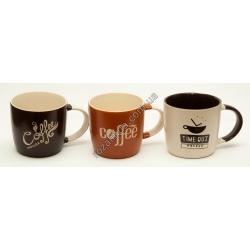 "R785 Чашка ""Coffee"" (8,5 х 9 см)"""