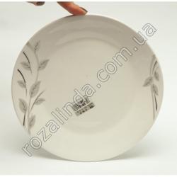 R774 Тарелка столовая (для вторых блюд) с веточками Ø20 см
