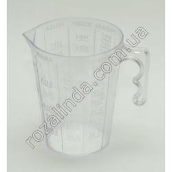 Мерный стакан маленький (250 мл)