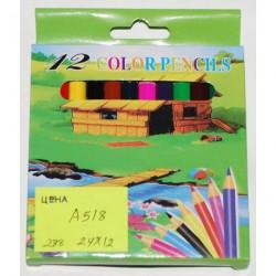 А518 Карандаши цветные короткие (12 шт.) (9 х 9 см)