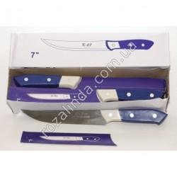 """А781 Нож синий 7"""""""